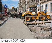 Купить «Ремонт Невского проспекта», фото № 504520, снято 1 августа 2008 г. (c) Назаренко Ольга / Фотобанк Лори