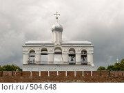Купить «Звонница Софийского собора 14-18вв. Великий Новгород.», эксклюзивное фото № 504648, снято 16 июля 2008 г. (c) Александр Щепин / Фотобанк Лори