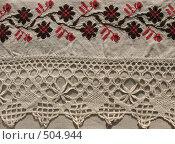 Купить «Вышитое льняное полотенце», фото № 504944, снято 4 октября 2008 г. (c) Заноза-Ру / Фотобанк Лори