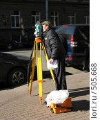 Купить «Строительный рабочий», фото № 505668, снято 8 октября 2008 г. (c) Юлия Подгорная / Фотобанк Лори