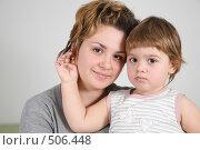 Купить «Мать с ребенком», фото № 506448, снято 11 июля 2020 г. (c) Losevsky Pavel / Фотобанк Лори