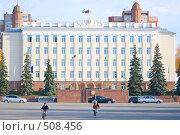 Купить «Горсовет, Уфа», фото № 508456, снято 8 октября 2008 г. (c) Виктория Кириллова / Фотобанк Лори