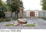Купить «Дзауг Бугулов, основатель поселения Владикавказ», фото № 509492, снято 25 сентября 2008 г. (c) Андрей Багаев / Фотобанк Лори
