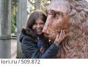 Купить «Львиная улыбка. Царское село.», фото № 509872, снято 9 октября 2008 г. (c) Сергей Халадад / Фотобанк Лори