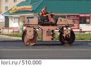 Купить «Укладка асфальта», фото № 510000, снято 20 июня 2008 г. (c) Ирина Борсученко / Фотобанк Лори