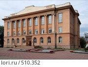 Купить «Государственная публичная библиотека. Челябинск.», фото № 510352, снято 31 августа 2008 г. (c) Григорий Погребняк / Фотобанк Лори