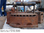 Купить «Старинный утюг», фото № 510500, снято 29 сентября 2007 г. (c) Надежда Келембет / Фотобанк Лори