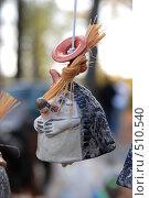 Купить «Глиняная фигурка Ёжик в форме колокольчика», фото № 510540, снято 29 сентября 2007 г. (c) Надежда Келембет / Фотобанк Лори