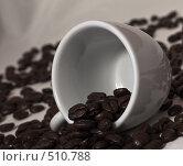 Купить «Кофейная чашка с зернами кофе», фото № 510788, снято 12 октября 2008 г. (c) Кузнецов Дмитрий / Фотобанк Лори