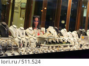 Витрина ювелирного магазина (2008 год). Редакционное фото, фотограф Бондаренко Олеся / Фотобанк Лори