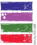 Купить «Цветочный фон с местом для Вашего текста», иллюстрация № 511588 (c) Воробьева Анна / Фотобанк Лори