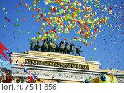 Воздушные шары в небе на фоне арки Главного штаба , Санкт-Петербург. Стоковое фото, фотограф Алина Анохина / Фотобанк Лори