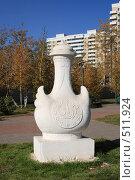 Купить «Памятник Бурдюку. Астана.», фото № 511924, снято 4 октября 2008 г. (c) Михаил Николаев / Фотобанк Лори