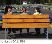 Три  девушки сидят на скамейке (2008 год). Редакционное фото, фотограф Татьяна Тимофеева / Фотобанк Лори