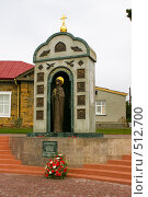 Купить «Скульптурный образ святой великомученицы Варвары, музей Красная Горка», фото № 512700, снято 29 августа 2008 г. (c) Михаил Павлов / Фотобанк Лори
