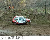 Купить «Ралли на автомобиле Ока», фото № 512944, снято 18 октября 2008 г. (c) Кардаполова Наталья / Фотобанк Лори