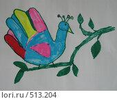 """Купить «Детский рисунок """"Жар-птица""""», иллюстрация № 513204 (c) Кристина Викулова / Фотобанк Лори"""