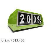 Зеленые часы, иллюстрация № 513436 (c) Hemul / Фотобанк Лори