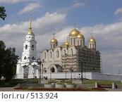 Купить «Успенский Собор», фото № 513924, снято 11 июня 2008 г. (c) Евгений Перов / Фотобанк Лори