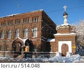 Купить «Часовня Георгия Победоносца в Нижнем Новгороде», фото № 514048, снято 17 февраля 2007 г. (c) Yevgeniy Zateychuk / Фотобанк Лори