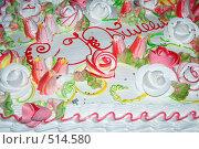 Купить «Праздничный торт», фото № 514580, снято 13 сентября 2008 г. (c) Игорь Романов / Фотобанк Лори
