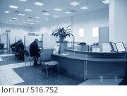 Купить «Банковское отделение», фото № 516752, снято 17 июля 2019 г. (c) Losevsky Pavel / Фотобанк Лори