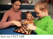 Купить «Мама и сын играют в шахматы в поезде», фото № 517108, снято 26 мая 2019 г. (c) Losevsky Pavel / Фотобанк Лори