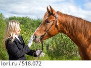 Купить «Девушка-жокей и лошадь», фото № 518072, снято 3 июня 2020 г. (c) Александр Fanfo / Фотобанк Лори