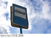 Купить «Автобусная остановка», фото № 518304, снято 12 октября 2008 г. (c) Максим Солдатов / Фотобанк Лори