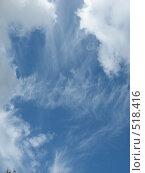 Облака. Стоковое фото, фотограф Карасева Елена / Фотобанк Лори