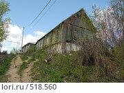 Купить «Деревенский дом», фото № 518560, снято 16 мая 2006 г. (c) Макс Тормышев / Фотобанк Лори
