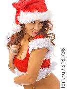 Купить «Девушка в костюме Санты», фото № 518736, снято 8 декабря 2007 г. (c) Валентин Мосичев / Фотобанк Лори