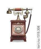 Купить «Старинный телефон в деревянном корпусе», фото № 519308, снято 21 октября 2008 г. (c) Лошкарев Антон / Фотобанк Лори