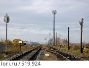 Купить «Железная дорога», фото № 519924, снято 19 августа 2018 г. (c) Евгений Большаков / Фотобанк Лори