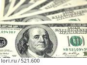 Купить «Доллары США», фото № 521600, снято 23 октября 2008 г. (c) Екатерина Овсянникова / Фотобанк Лори