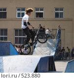 Контест (2008 год). Редакционное фото, фотограф Барабанов Максим Олегович / Фотобанк Лори