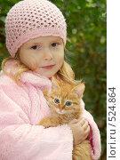 Купить «Маленькая девочка с котенком», фото № 524864, снято 19 августа 2018 г. (c) Goruppa / Фотобанк Лори