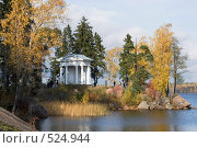 Храм Нептуна, Парк Монрепо. Выборг. (2008 год). Редакционное фото, фотограф Александр Щепин / Фотобанк Лори
