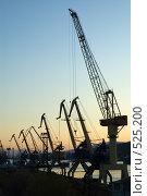 Купить «Морской порт, раннее утро», фото № 525200, снято 26 октября 2008 г. (c) Дмитрий Крамар / Фотобанк Лори