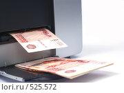 Купить «Печатаем деньги (на принтере)», фото № 525572, снято 27 октября 2008 г. (c) Николай Михальченко / Фотобанк Лори