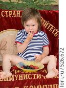 Купить «Ребенок на даче ест ягоды», фото № 526672, снято 12 июля 2008 г. (c) Кирилл Савельев / Фотобанк Лори