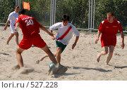 Купить «Пляжный футбол», фото № 527228, снято 9 августа 2008 г. (c) Виктор Филиппович Погонцев / Фотобанк Лори