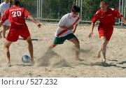 Купить «Пляжный футбол», фото № 527232, снято 9 августа 2008 г. (c) Виктор Филиппович Погонцев / Фотобанк Лори