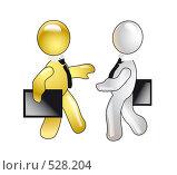 Купить «Концепция соглашения», иллюстрация № 528204 (c) Олеся Сарычева / Фотобанк Лори