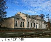 Купить «Электросталь. Здание железнодорожного вокзала», фото № 531448, снято 25 октября 2008 г. (c) АЛЕКСАНДР МИХЕИЧЕВ / Фотобанк Лори