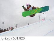 Сноубордист. Соревнования в  Half-Pipe (2008 год). Редакционное фото, фотограф Сергей Юрченко / Фотобанк Лори