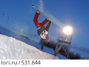 Купить «Сноуборд, соревнования», фото № 531844, снято 23 февраля 2008 г. (c) Сергей Юрченко / Фотобанк Лори