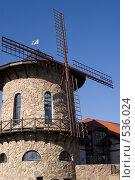 Ветряная мельница. Стоковое фото, фотограф Алексей Хабазов / Фотобанк Лори