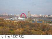 Панорама Москвы с Крылатских холмов (2000 год). Редакционное фото, фотограф Наталья Волкова / Фотобанк Лори