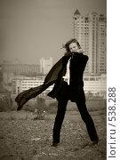 Купить «Городской портрет», фото № 538288, снято 25 октября 2008 г. (c) Ева Монт / Фотобанк Лори